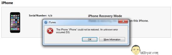 iPhone 6 error 53 solution