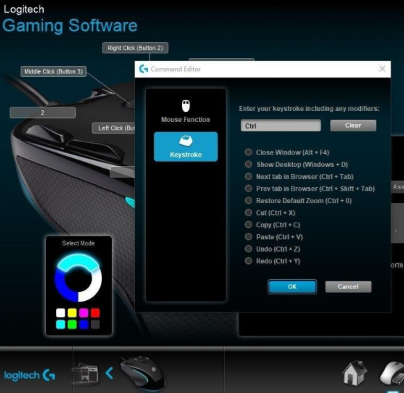 Logitech G300s gaming software